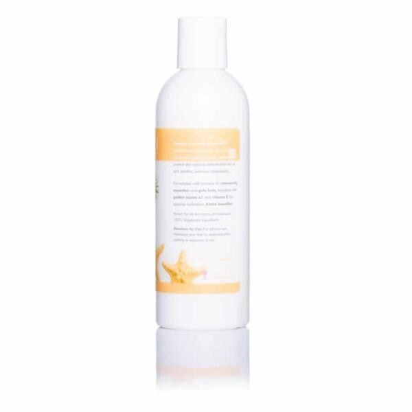 Island Sands Lotion by Maui Soap Company, Hawaiian Body Care